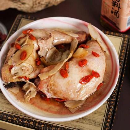 Salted Herbal Chicken Whole Leg (Steam)  玉竹枸杞当归蒸咸鸡全腿 (2 pcs)