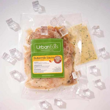 Chicken Chop Butter Milk Sauce 湿奶油鸡扒 1 pc