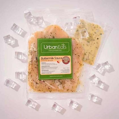 Chicken Breast Butter Milk Sauce 湿奶油汁鸡胸 200gm±