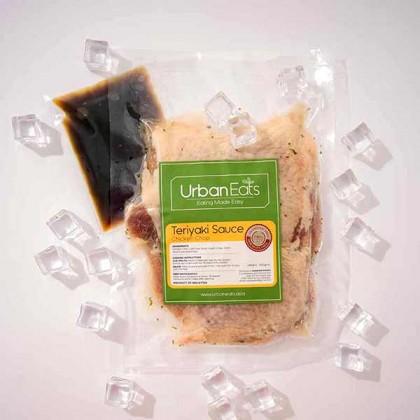 Chicken Chop Teriyaki Sauce 日本照烧汁鸡扒 200gm±